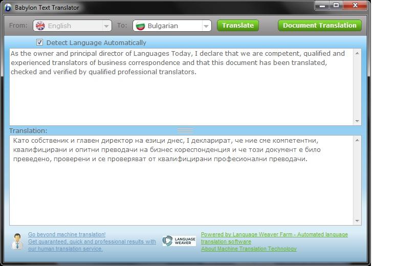 Languages Today - Babylon translation tool